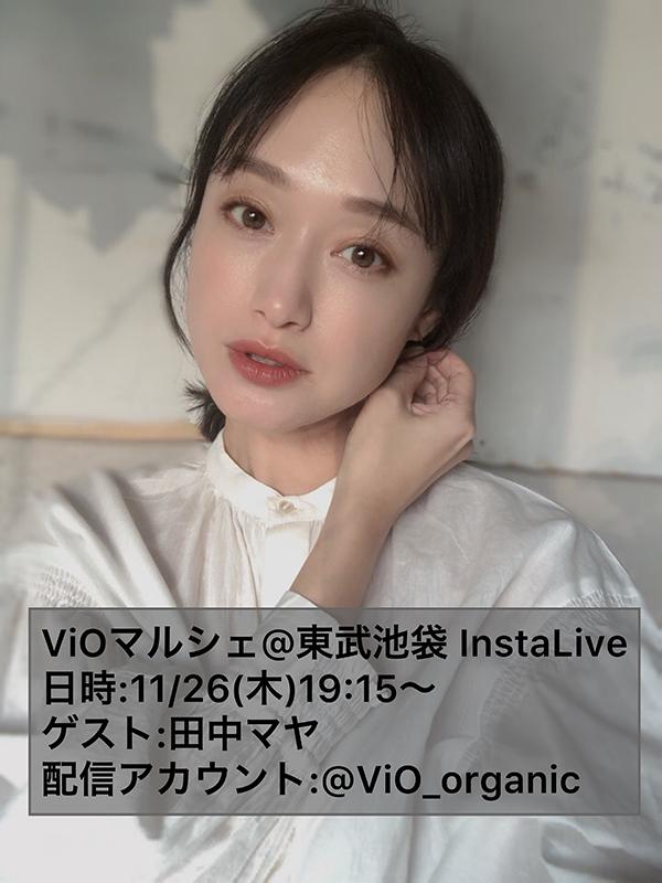 ViOマルシェ@東武池袋インスタライブ出演